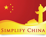 Simplifychina.Your business partner in Asia